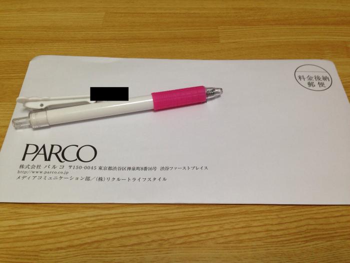 ショプリエ_001-10