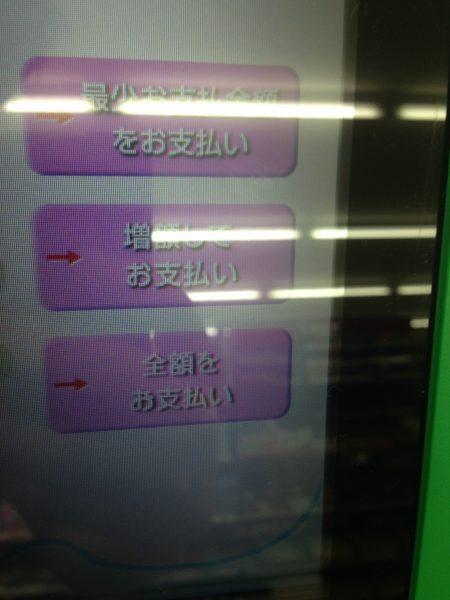 ファイル_001-5
