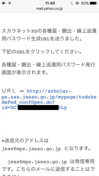 奨学金_001-10