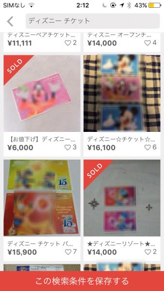 ディズニー_000-21