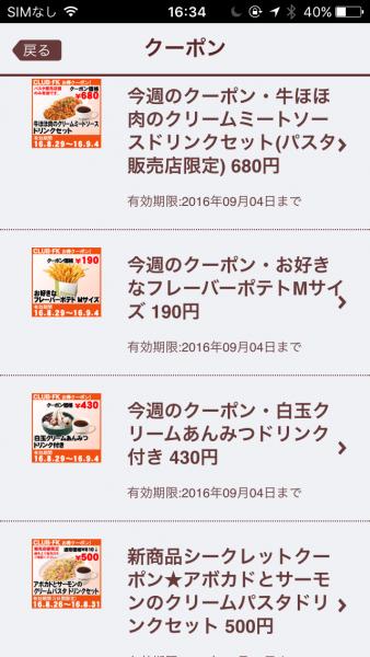 ファーストキッチン1_000-21