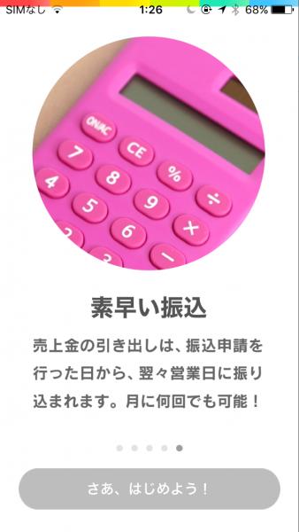 クルクル_001-10
