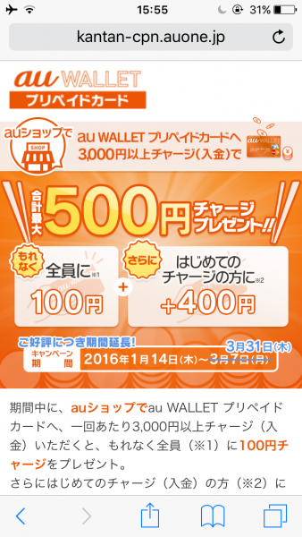 auwallet_000-22