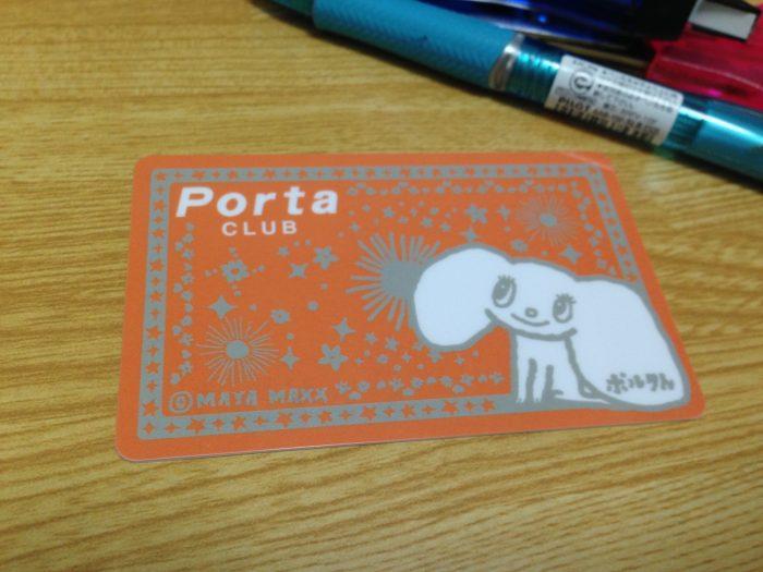 porta_000-16