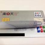 【悲報・改悪】楽天カードJCBでのnanacoチャージが廃止!詳細と今後乗り換えるべきカード
