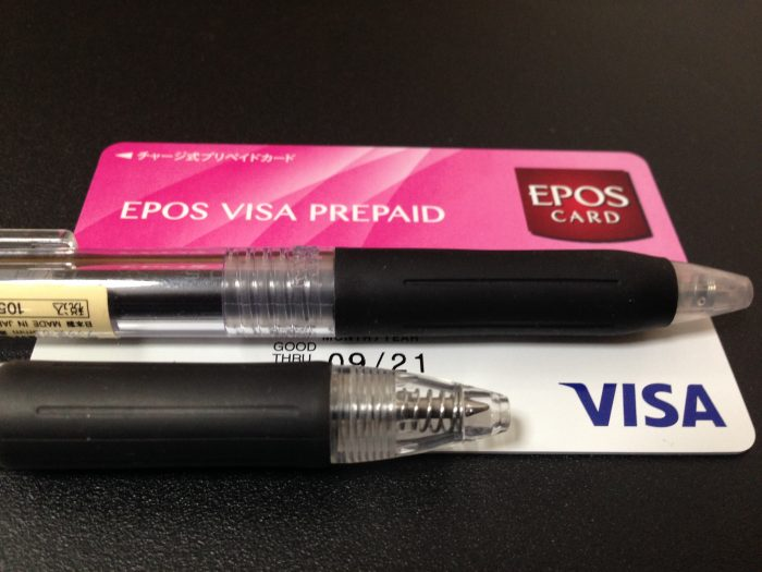 epos_000-19