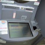 自分の銀行口座のお金の移動(振込)を月無制限かつ完全手数料無料で出来る方法まとめ