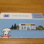 WAONチャージでポイントが貯まるクレジットカードは国内にたった2種類??それらカードを徹底解説