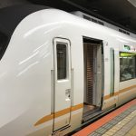 名古屋〜大阪(難波)を電車移動!「近鉄アーバンライナー」に安く乗るたったひとつの方法