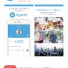 登録だけで300円分のポイントをGET!!個人間送金アプリ「kyash」の招待コードと入力方法