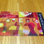 「カフェ・ド・クリエ」ユーザー必見!! たったカード1枚で常時5%オフにする方法!