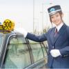 深夜割増なし?! 都内でタクシー代を節約するなら「エコタクシー」で決まり! 運賃体系と特徴