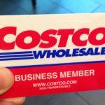 コストコのビジネスメンバーは誰でもなれる!? 通常より年間594円の節約が可能!具体的な手順と方法まとめ