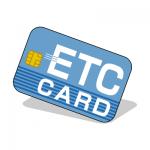 ETC年会費無料のカードはどれ!? 【2017年版】ETC年会費無料のオススメクレジットカード