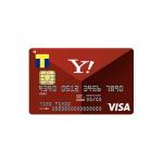 【万人向け】Tポイントがザクザク貯まる!!年会費無料Yahoo! JAPANカードの特徴・詳細・メリットまとめ