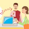 【セブンカード・プラス限定】nanacoのオートチャージの仕組み・設定方法まとめ