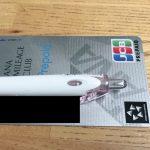 【1分で終了】ANA JCBプリペイドカードへクレジットカードからチャージする方法