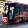 東京・新宿駅から大江戸温泉物語へは【無料送迎バス】がある!!バスの詳細と実際乗ってみたレポート