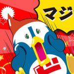【majica会員限定】ドンキホーテはmajicaのクーポンで安値を底値にできる!! majicaクーポンの詳細と使い方